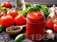 Домашен пикантен кетчуп в буркани или шишета (зимнина)